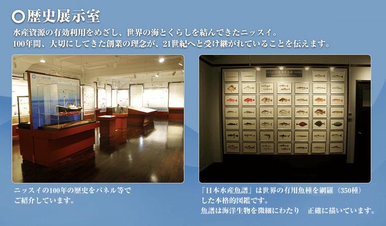 【写真】船の展示室