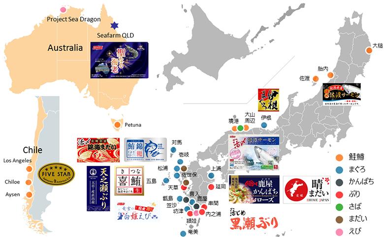 【図版】ニッスイグループ養殖関連事業所・養殖マップ2019