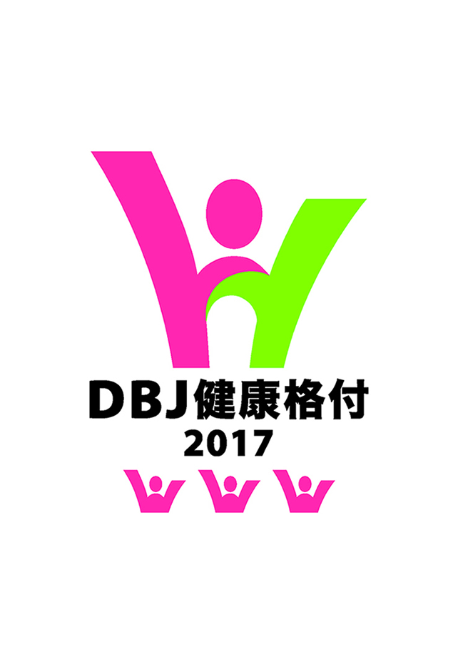 【Logo】DBJ Employees' Health Management Rated Loan Program