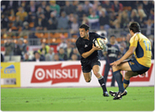 Nissui Tokyo 2009 Bledisloe Cup