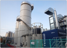 Biomass Electricity Generation at the Hachioji General Plant