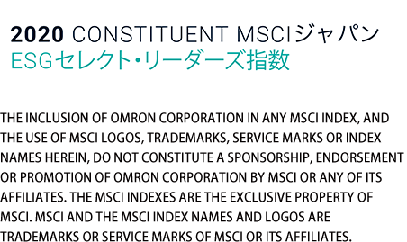 MSCI ジャパンESG セレクト・リーダーズ指数