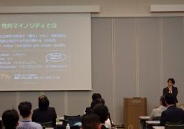 京都事業所で開催したセミナー
