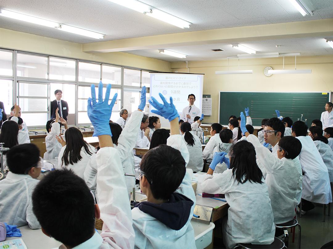 理科の出張授業