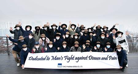ONO Pharma Korea (OPKR)