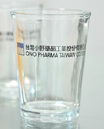 ONO Pharma Taiwan (OPTW)