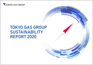 Tokyo Gas Group Sustainability Report
