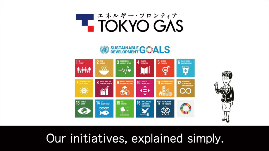 Tokyo Gas Group video explaining the SDGs
