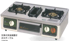 Gas table with automatic safety shut-off feature