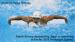 Keiichi Kimura representing Japan in swimming at the Rio 2016 Paralympic Games. Photo by Kazuji Shimizu.