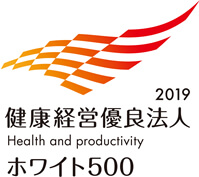 Certified Health and Productivity Management Organization (White 500)