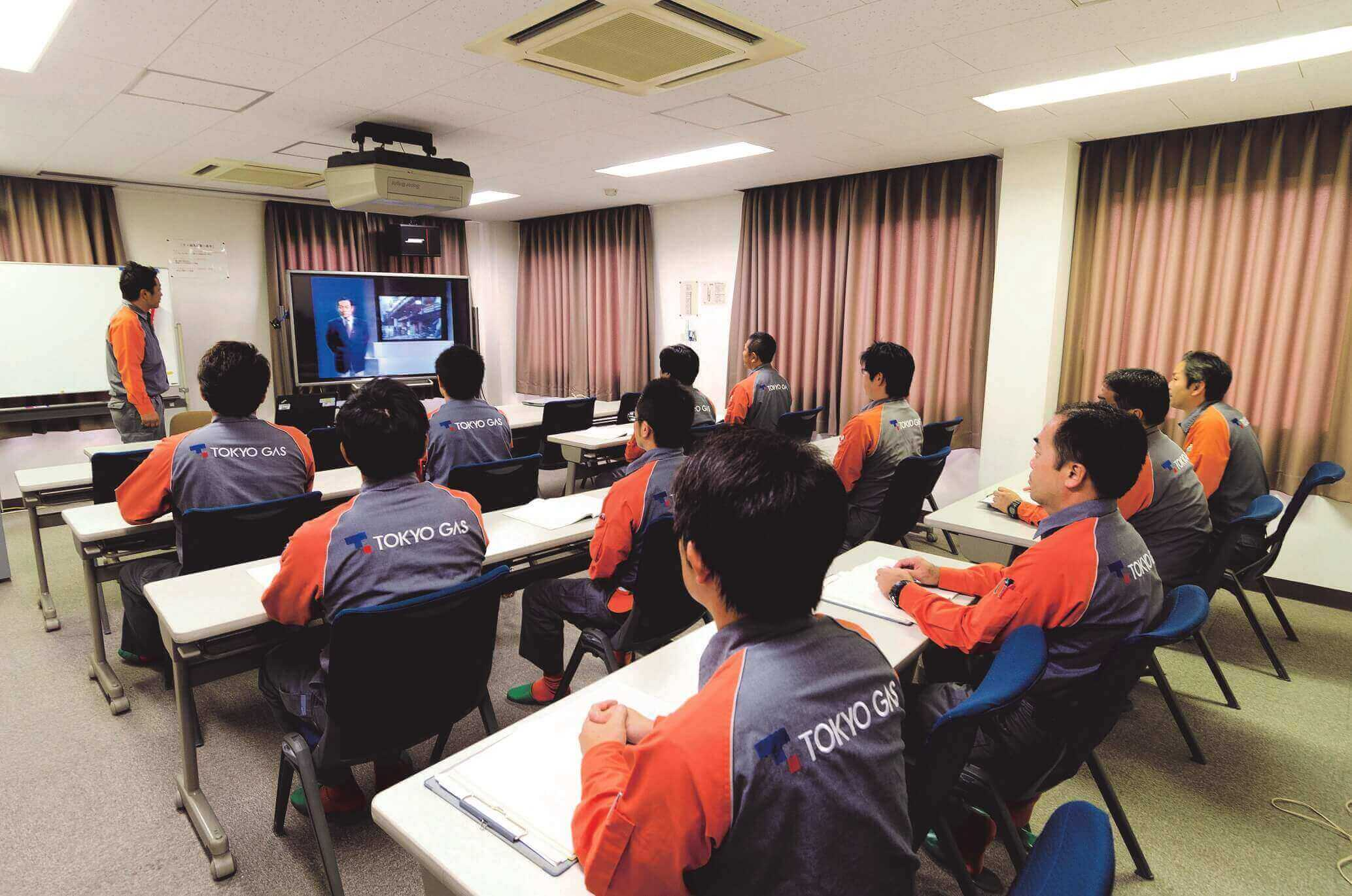 Emergency Management Training Center (Tsurumi)