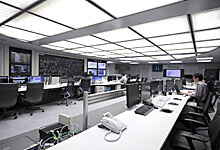 Supply Control Center
