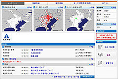 "The ""Disaster Information Station"" site on the Tokyo Gas intranet"