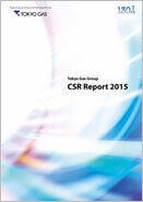 CSR Report 2015 (Digest edition)