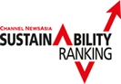 2016 Channel NewsAsia Sustainability Ranking