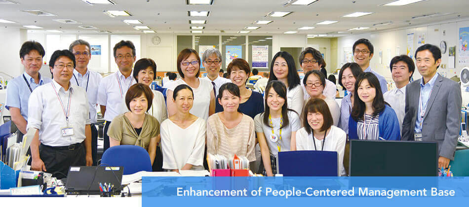 Enhancement of People-Centered Management Base