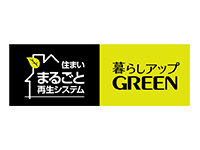 (Logo)Kurashi Up GREEN