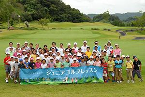 (Photo)Otakijo Golf Club