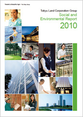 CSRレポート2010