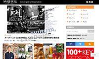 渋谷文化プロジェクト
