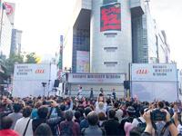 第14回渋谷音楽祭