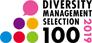 2018年度 新・ダイバーシティ経営企業100選