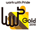「PRIDE指標2018」最高評価「ゴールド」