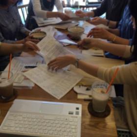書類整理セミナー
