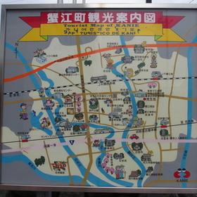 蟹江町観光案内図
