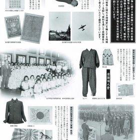 愛知・名古屋 戦争に関する資料館2015.7.11オープン