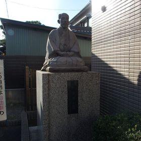森治郎銅像