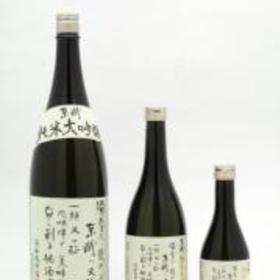 東龍AZUMARYU 純米大吟醸 玲瓏 ワイングラスでおいしい日本酒アワード2013年最高金賞