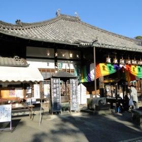 第二十一番興正寺