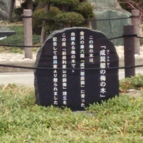 あおなみ線荒子駅前