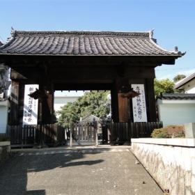 第六番長久寺