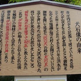 伊奴神社2016.9.11