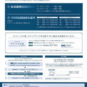 名古屋市青少年文化センター8.11-8.16