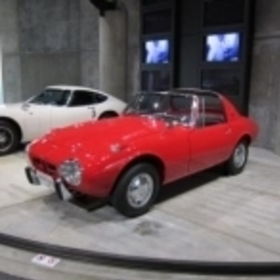 4) Toyota Automobile Museum