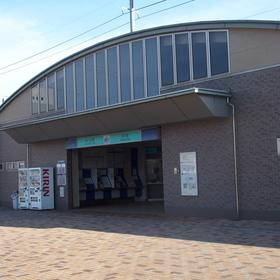 あおなみ線荒子駅