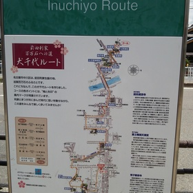地下鉄高畑駅4番出口前犬千代ルート表示板