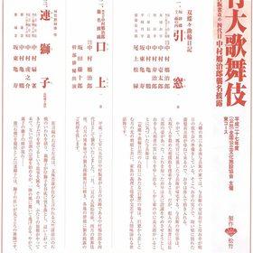 春日井市民会館2015.7.17