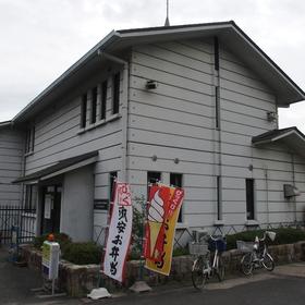 長久手歴史民俗資料館