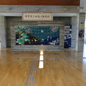 七宝焼アートビレッジ