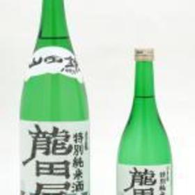 特別純米酒龍田屋2014年金賞