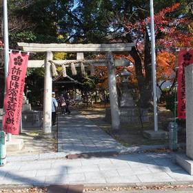 富士権現神社