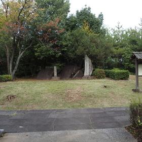 色金山公園