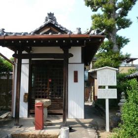 第十七番大喜寺