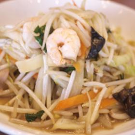 野菜炒め 550円