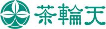 茶輪天合同会社